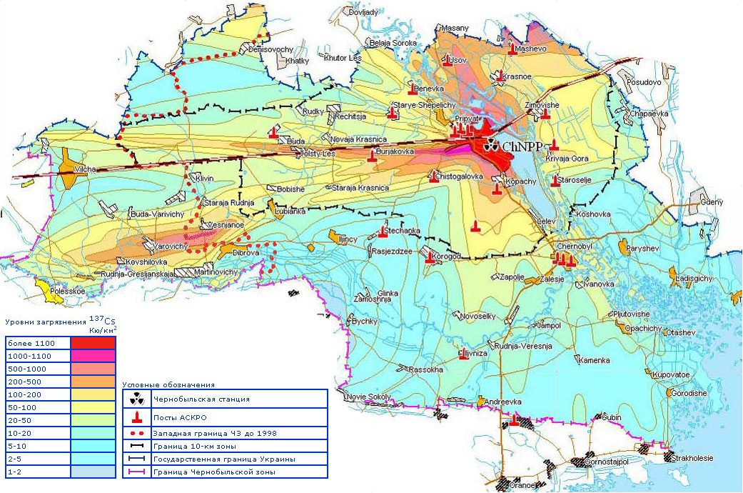 SAUEZM wants the Exclusion Zone to be zoned according to IAEA's safety regulations