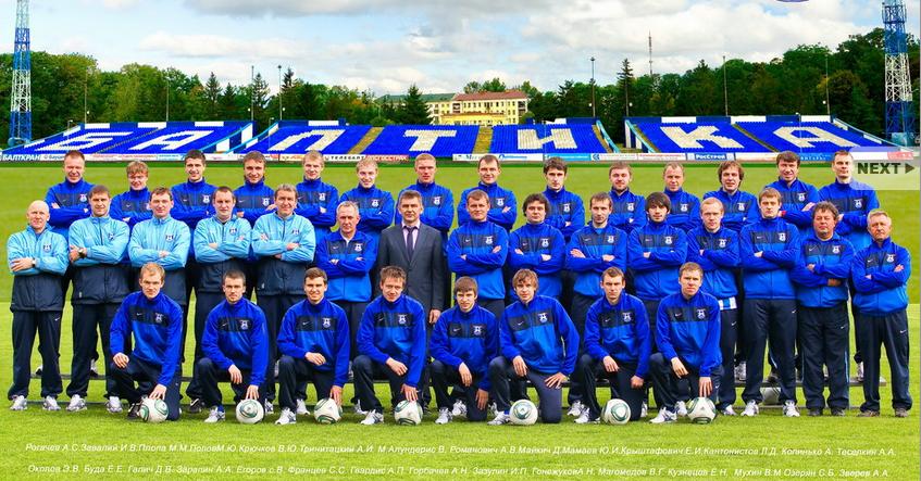 футбольный клуб калининград балтика