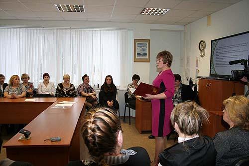 Городской конкурс педагог эколог 2012