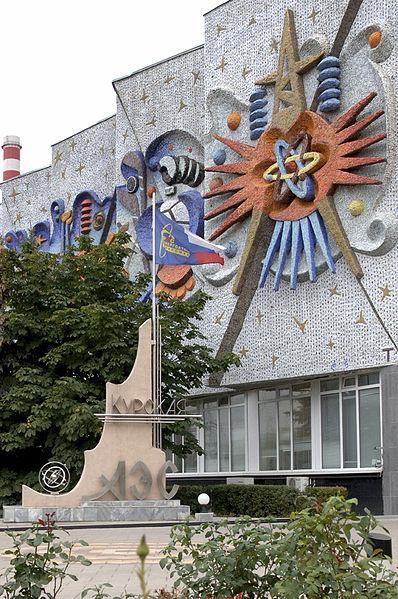 lyublyu-sosat-gorod-kursk