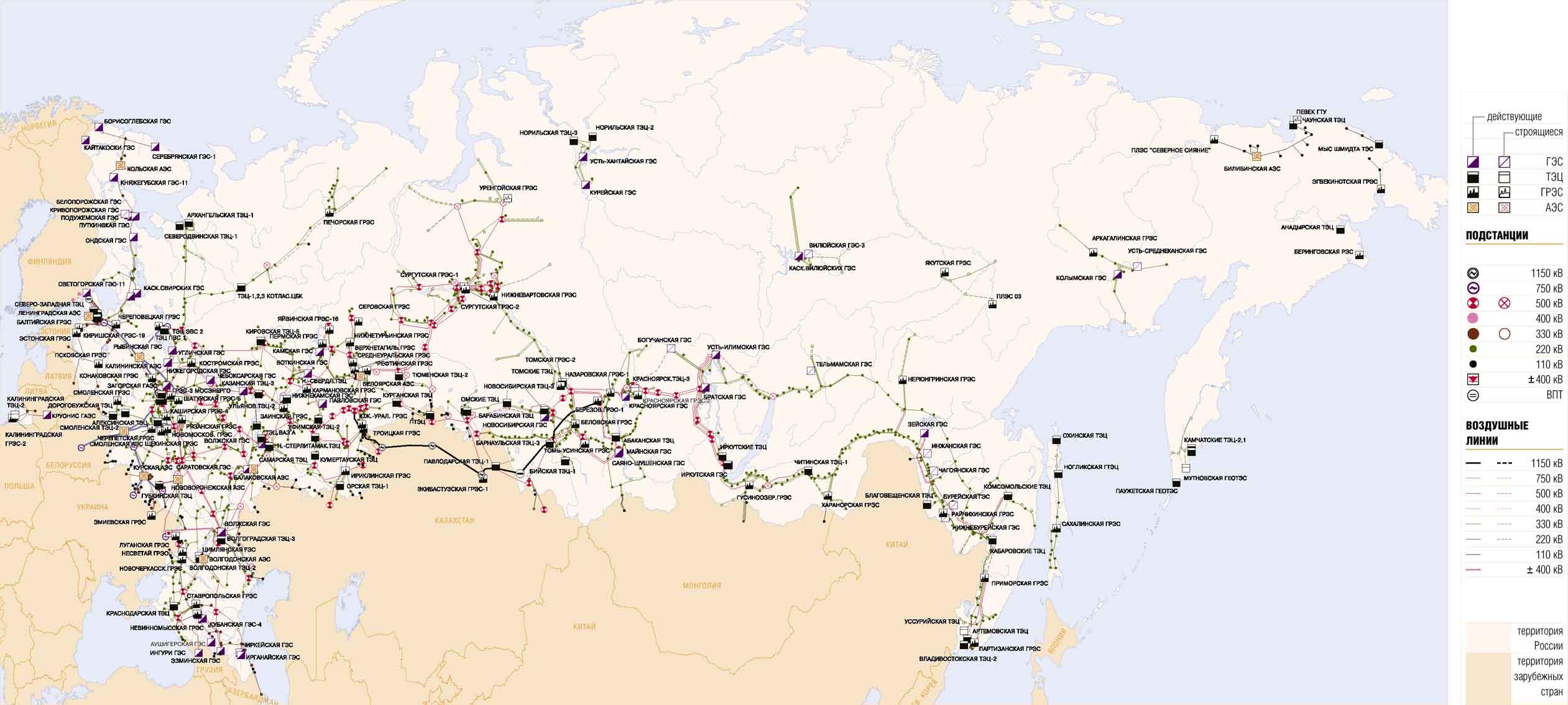 Карта схема еэс россии