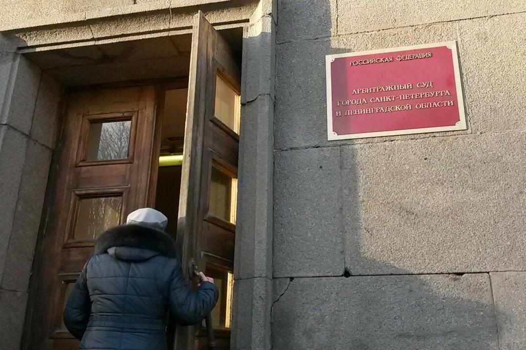Каста неприкасаемых можно ли в россии подать в суд на судью