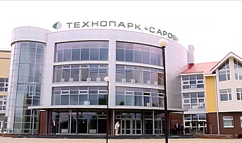 Дивеевский район кафе технопарк фото