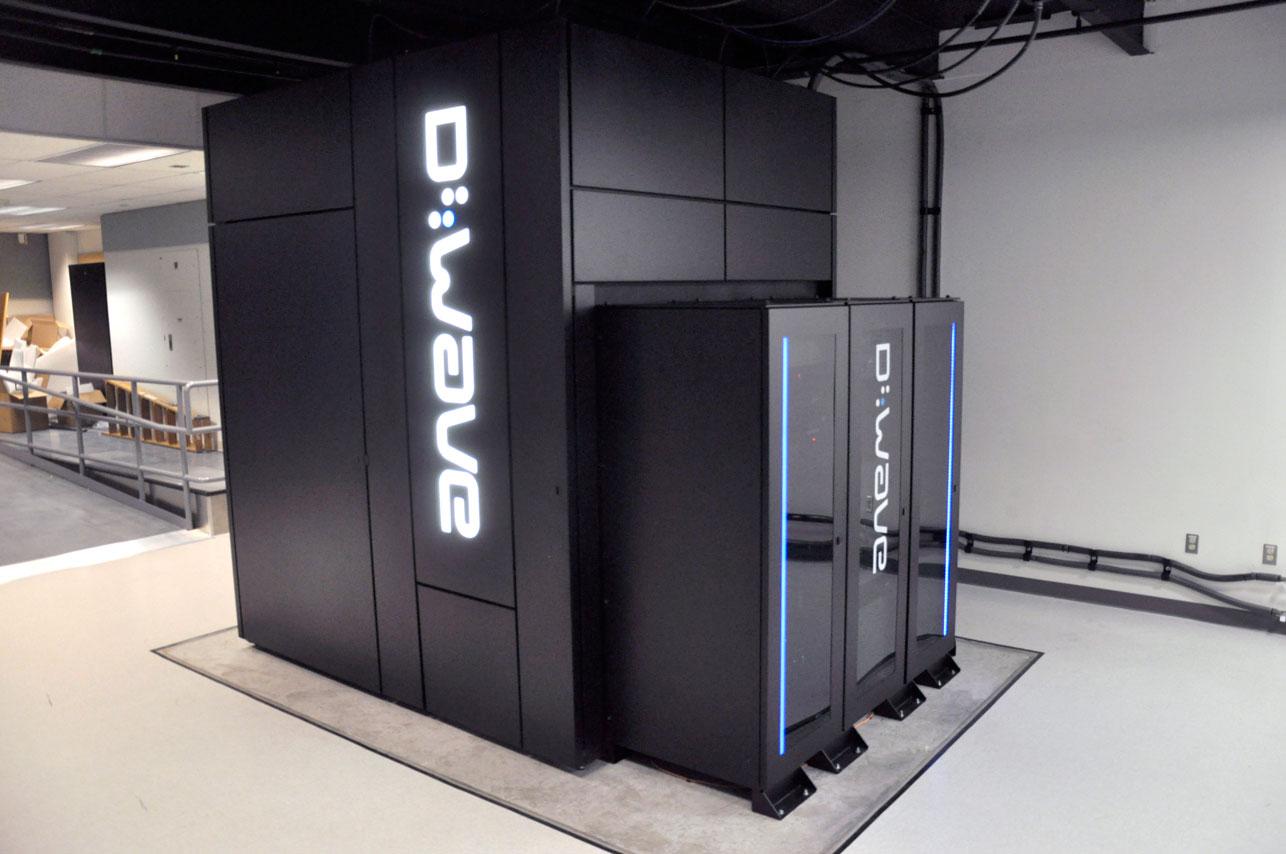 квантовый компьютер фото смысла здесь