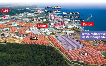 """Очищенная на """"Фукусиме"""" вода остается радиоактивной"""