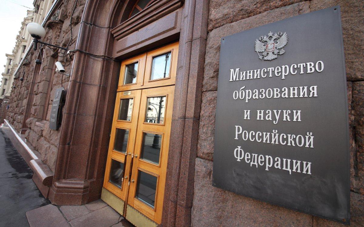 Утверждены новые правила приема в российские вузы