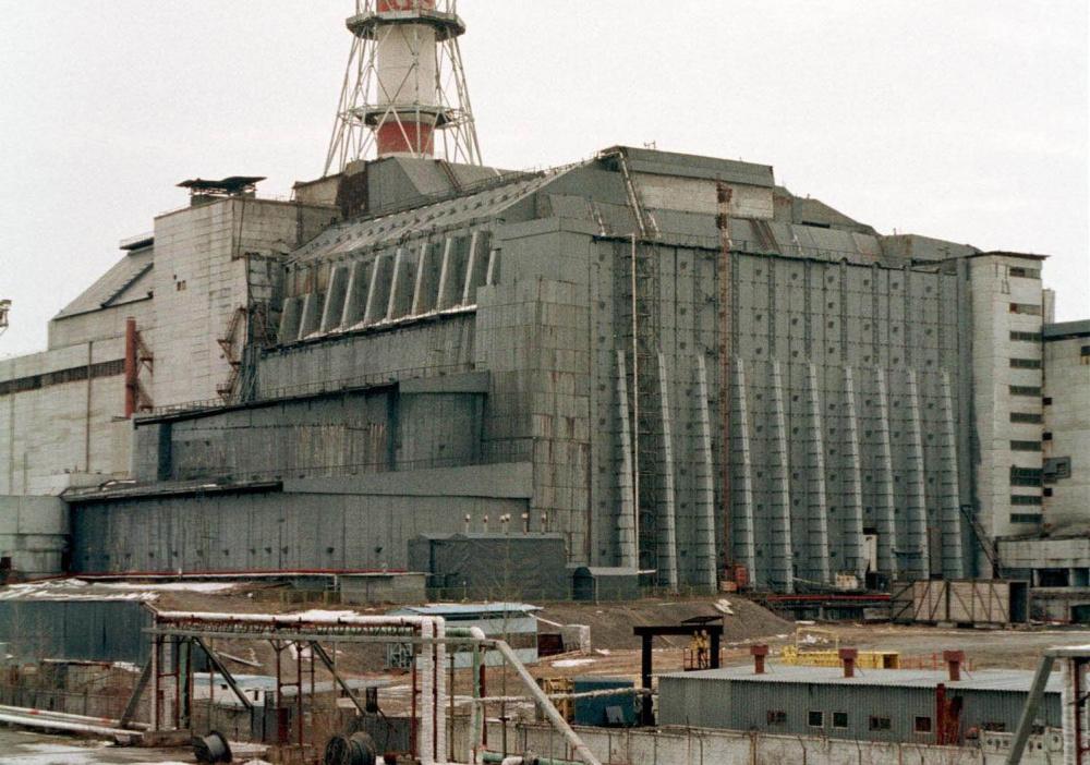 Бетон чернобыль бетон ив
