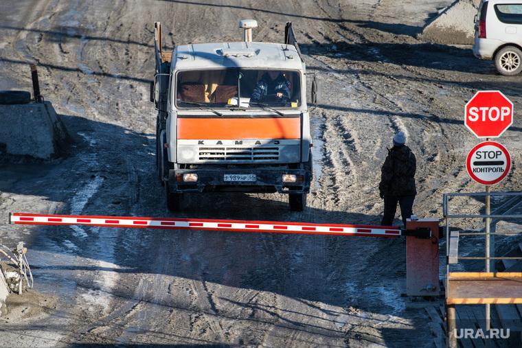 Бетон снежинск виброрейка для бетона купить иркутск