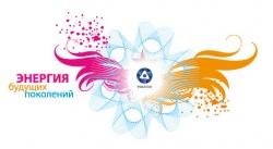 """Международный молодёжный форум """"Форсаж"""""""