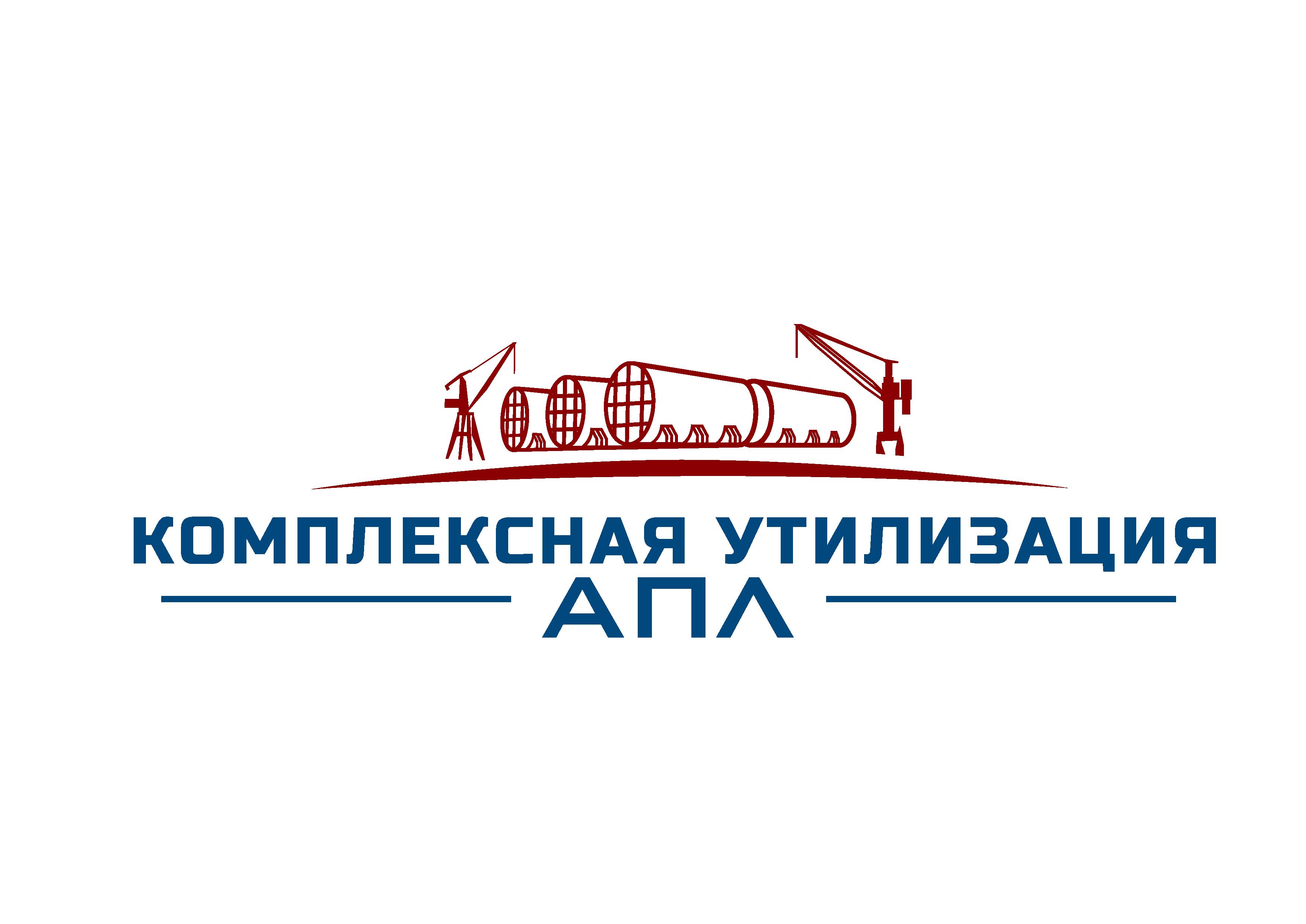 """""""Комплексная утилизация АПЛ"""" - cайт об утилизации атомных подводных лодок и реабилитации береговых технических баз"""