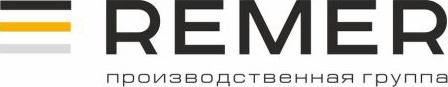Производственная группа Ремер