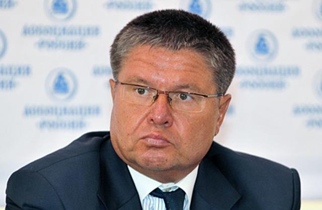 Россия ввела запрет на импорт продуктов из Украины