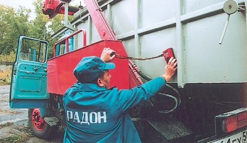 Жесткий контроль Минимальный риск Российское атомное сообщество 2006 2 45 1 jpg Контрольный