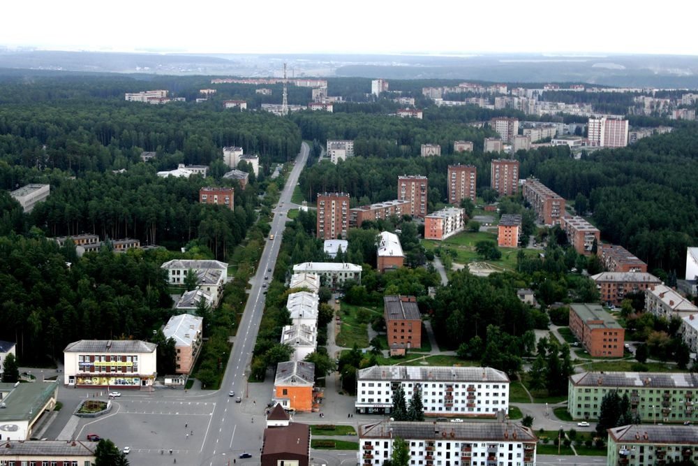 Российской работа в городе заречный свердловской обл почта, посылка, отправление