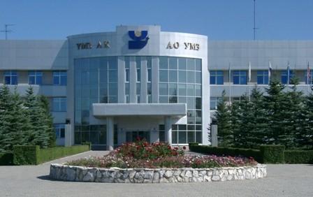АО «Ульбинский металлургический завод» отметил 65-летие ...