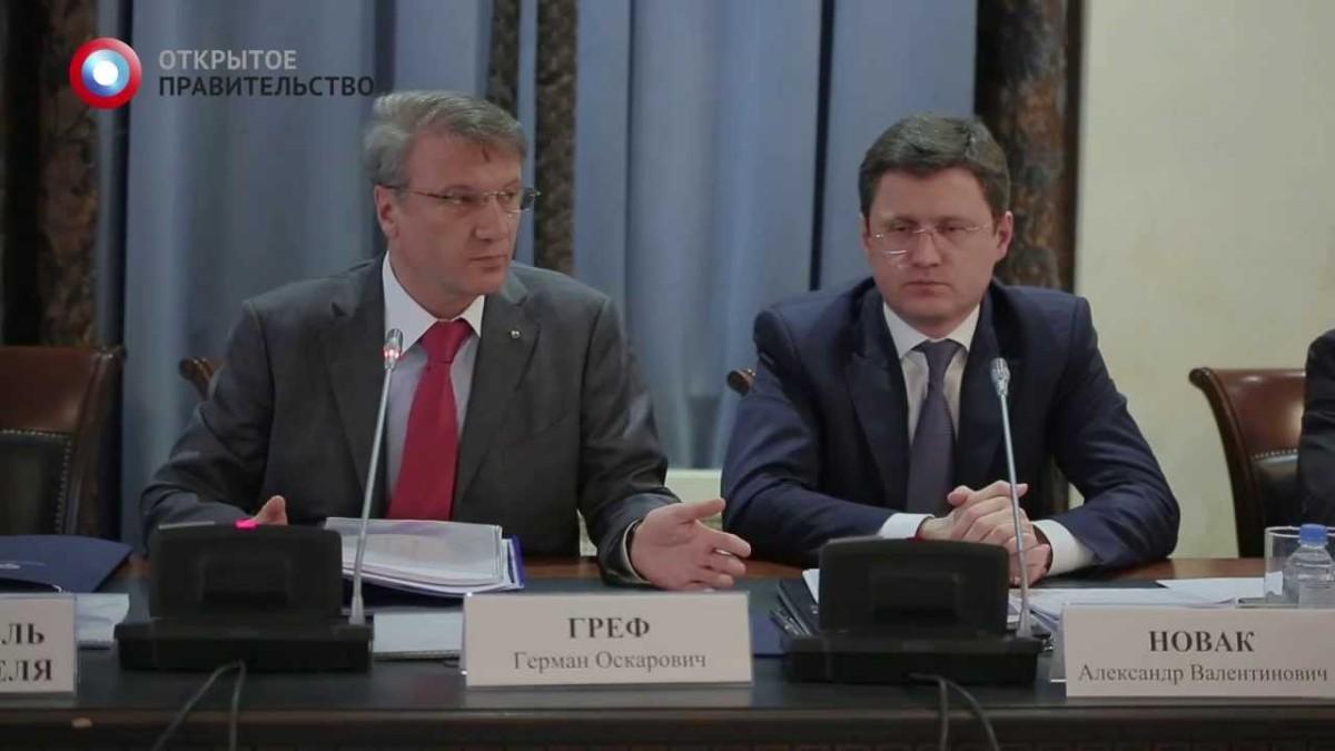 Энергостратегия РФ предполагает ввод новых энергоблоков АЭС