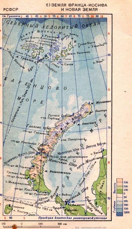 Карта где находится новая земля на карте