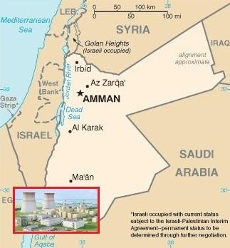 Соглашение между Россией и Иорданией о строительстве АЭС вступило в силу