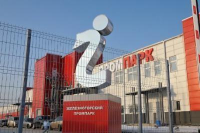 Железногорский инновационный кластер вошел в число победителей конкурса Минэкономразвития РФ