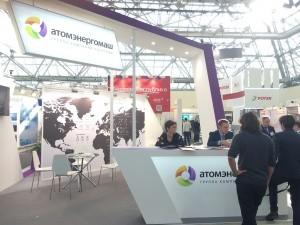 Атомэнергомаш представил свои компетенции в тепловой энергетики в рамках выставки и конференции POWER-GEN Russia
