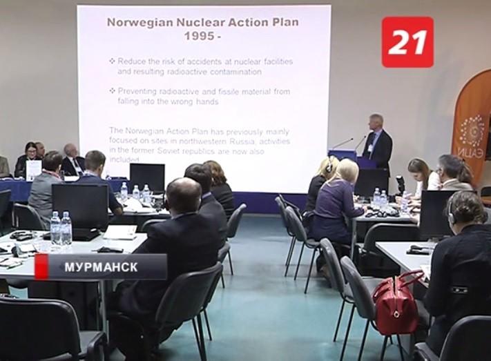 Радиоактивные очаги есть, но ситуация в норме. Специалисты России и Норвегии обсудили ситуацию с ядерной безопасностью в Арктике