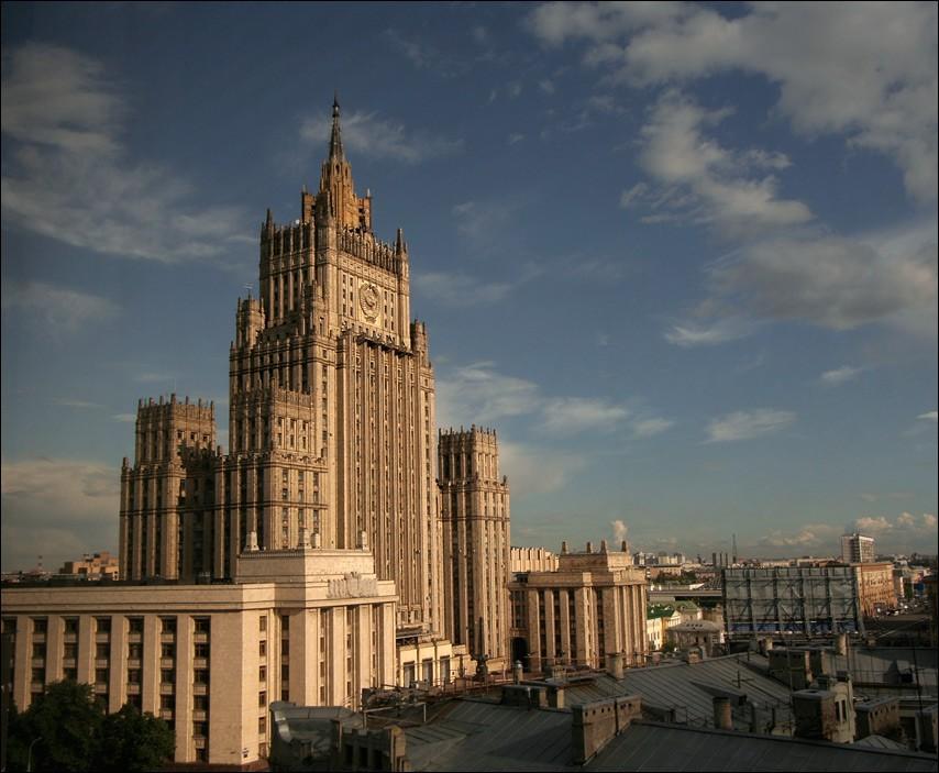 МИД России: принятое в МАГАТЭ заявление соответствует российским подходам