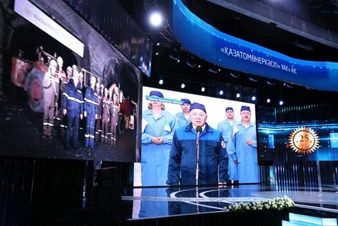 В Казахстане началось строительство завода по производству топлива для атомных станций