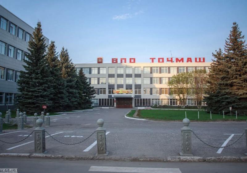 Работники «Точмаша» написали петицию губернатору