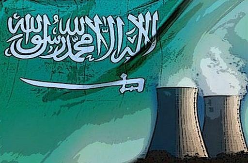 Саудовская Аравия проведет тендеры по плану развития ВИЭ объемом $30–50 млрд