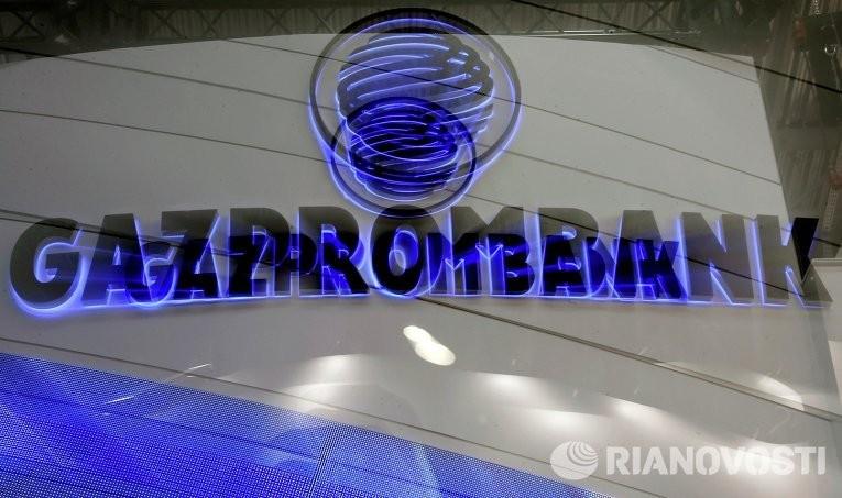 Газпромбанк прокредитует проект Росатома по сооружению ветропарков в России