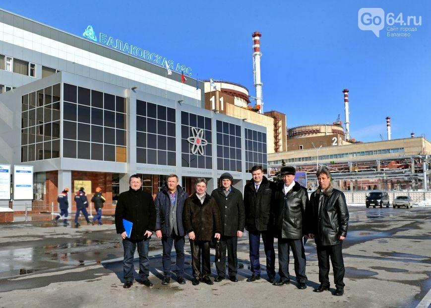 Балаковская АЭС: международные эксперты ВАО АЭС и балаковские атомщики обменялись передовым опытом по совершенствованию эксплуатации