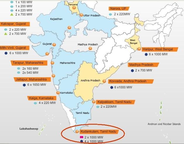 В Индии ждут пояснений от Westinghouse о судьбе АЭС в Андхра-Прадеш