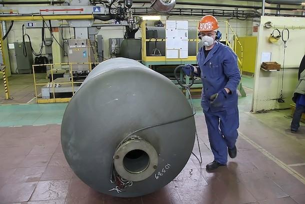 EdF при содействии АО «Техснабэкспорт» проведен аудит АО «Уральский электрохимический комбинат»