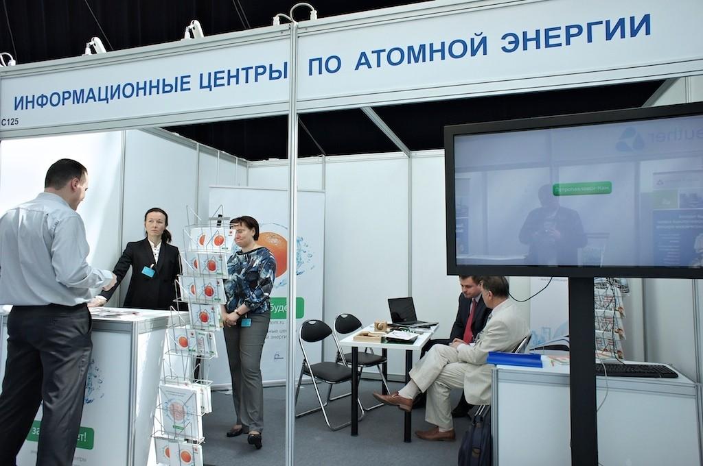 В рамках VI Недели высоких технологий и технопредпринимательства сеть Информационных центров по атомной энергии провела более 150 мероприятий