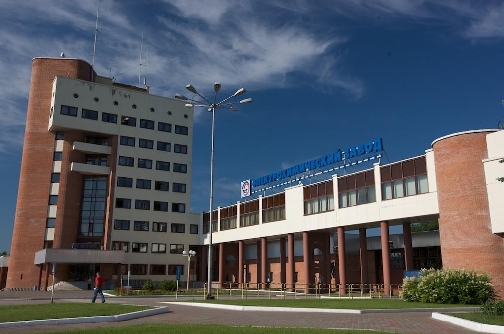 AREVA NP совместно с АО «Техснабэкспорт» проведен аудит АО «Производственное объединение Электрохимический завод»