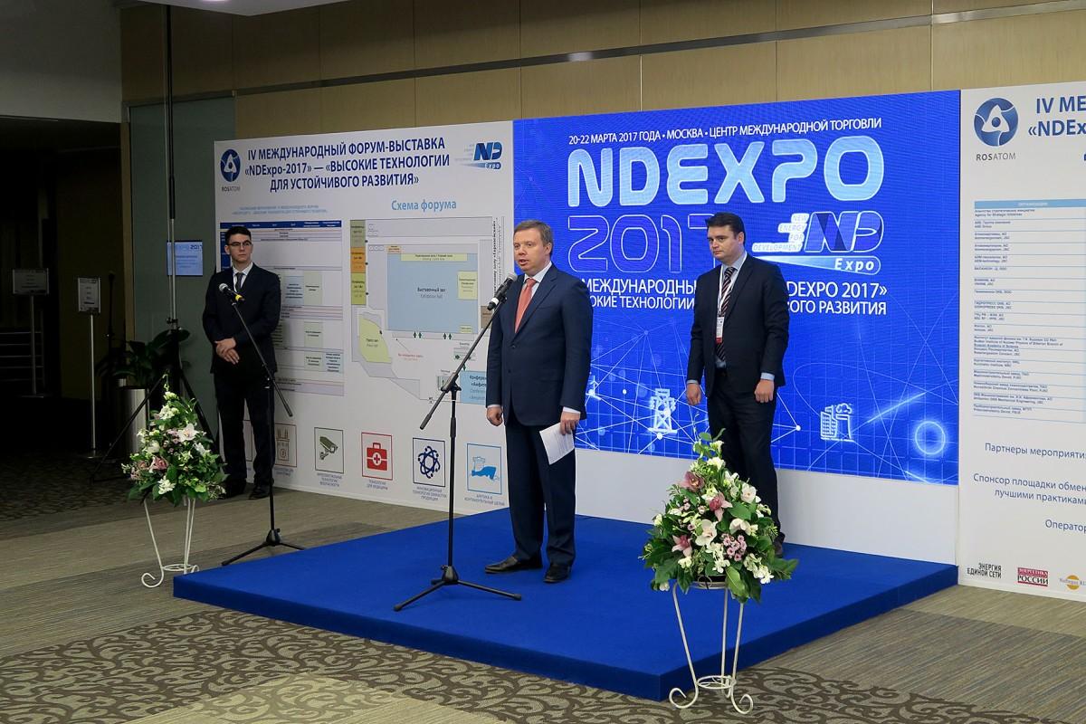 """Свыше 1500 представителей более 600 организаций приняли участие в форуме """"NDExpo-2017 - Высокие технологии для устойчивого развития"""""""