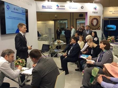 ТВЭЛ представил на выставке NDExpo инновационные технологии