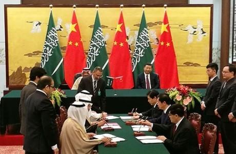 Компании Китая и Саудовской Аравии подписали соглашение о сотрудничестве по ВТГР