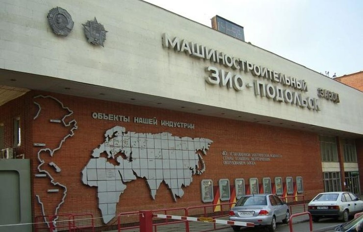 ЗИО-Подольск и Гидропресс получили благодарность от главы Подольского городского округа