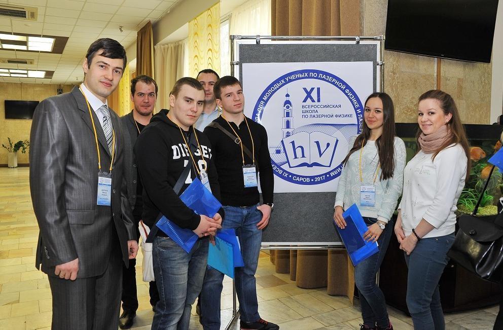 В РФЯЦ-ВНИИЭФ завершается 11-я Всероссийская школа по лазерной физике