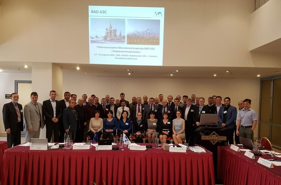 На Армянской АЭС прошла международная рабочая встреча «Управление рисками»