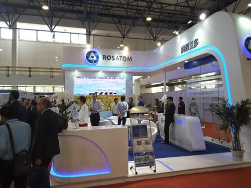 Росатом участвует в XII Международной выставке технологий и оборудования для атомной энергетики в Китае