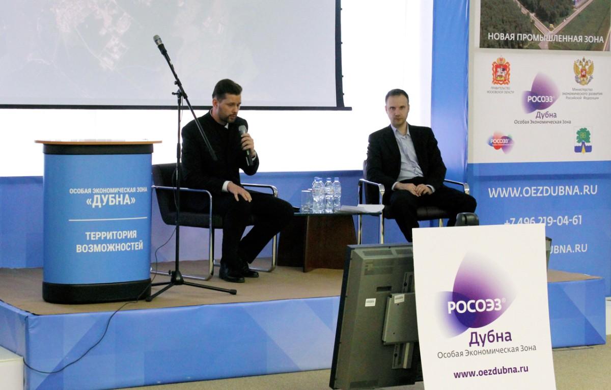 АО «НПК «Дедал» приняло участие в III ежегодном Круглом столе «ОЭЗ «Дубна» — новые возможности и перспективы»