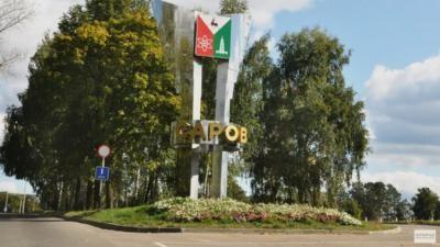 Дмитрий Медведев подписал постановление о создании ТОСЭР «Саров»