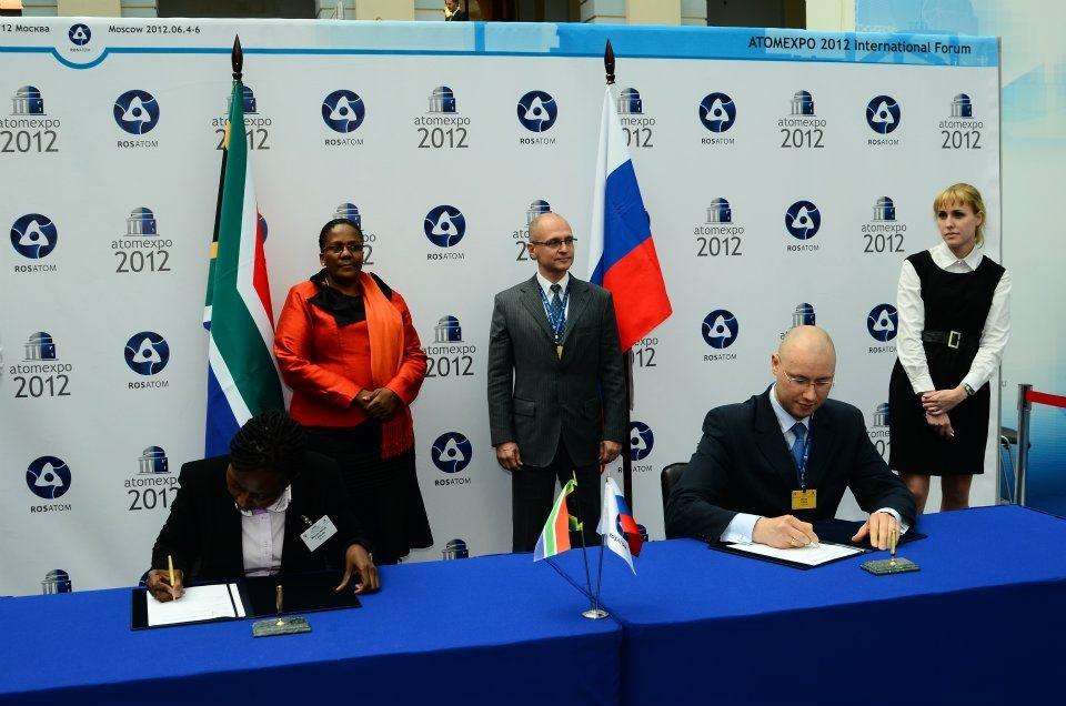 Росатом продолжит сотрудничество с ЮАР, несмотря на аннулирование соглашения по строительству АЭС