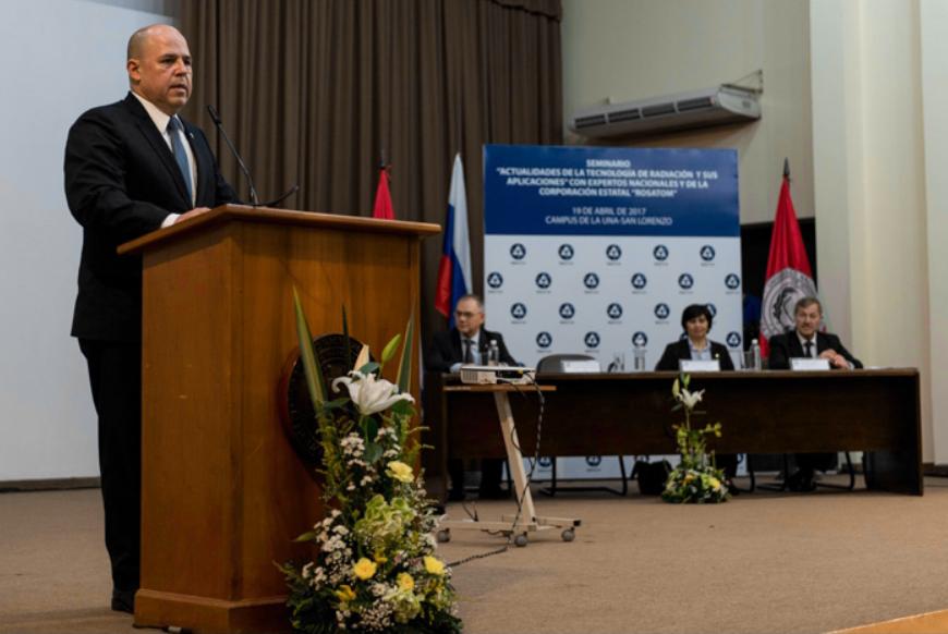 Росатом провел в Парагвае семинар на тему современных атомных технологий и их применения
