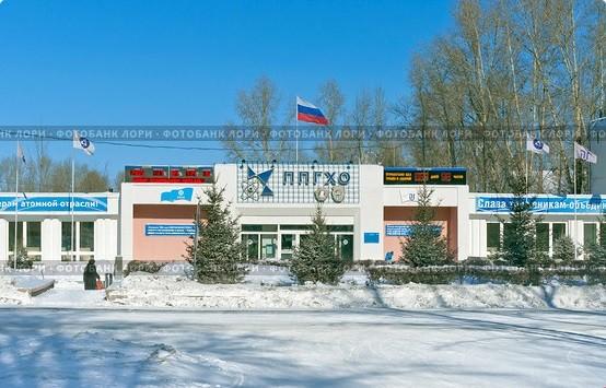 Два новых перспективных участка для добычи урана открыли в Забайкалье