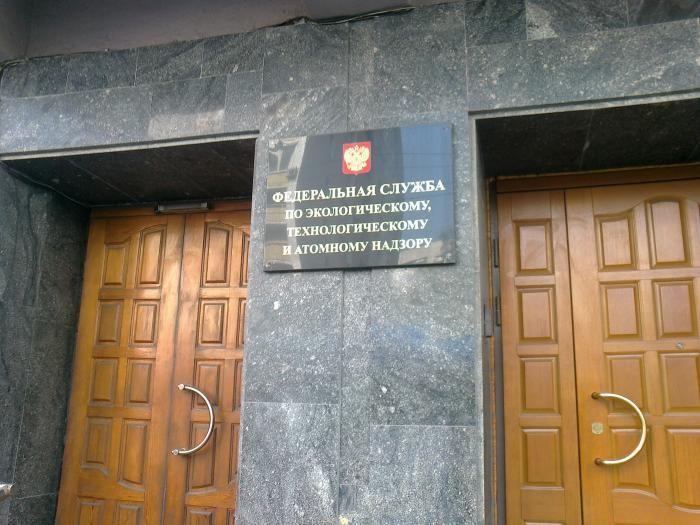 Ростехнадзор принял участие в 41-м заседании Комиссии по нормам безопасности МАГАТЭ