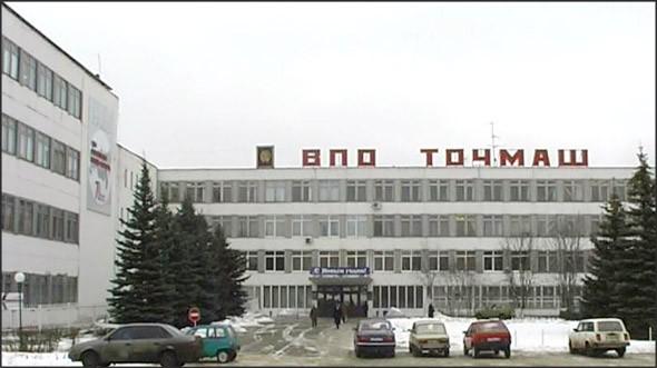 """Губернатор Владимирской области пообещала, что ликвидировать """"Точмаш"""" не будут"""