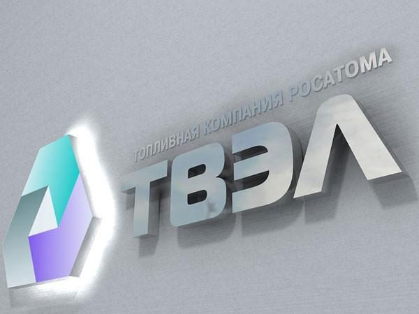 ТВЭЛ вошел в первую тройку рейтинга Российской региональной сети по интегрированной отчетности